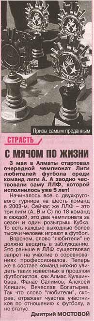Букмекерская контора 1xbet в Казахстане • 130€ для новых